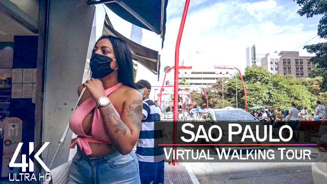 【4K  60fps】VIRTUAL WALKING TOUR: «Sao Paulo - Brazil 2021» | City Street Sounds Ultra HD TV