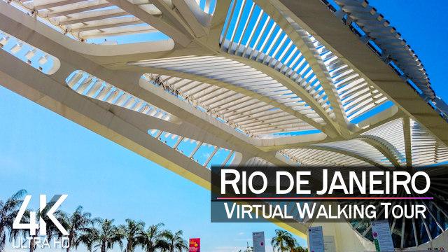 【4K 60fps】VIRTUAL WALKING TOUR: «Rio de Janeiro - Brazil 2021» | City Street Sounds Ultra HD