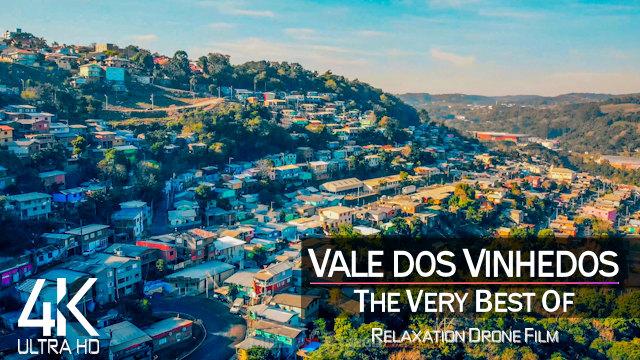 【4K】Vale dos Vinhedos from Above | BRAZIL 2021 |