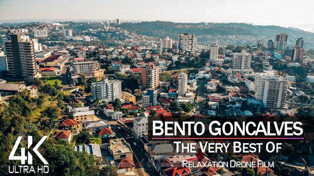 【4K】Bento Goncalves from Above | BRAZIL 2021 |