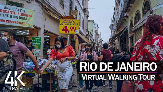 【4K】VIRTUAL WALKING TOUR: «Rio de Janeiro - Brazil 2021» | Binaural Sounds 2021-04-28 UltraHD