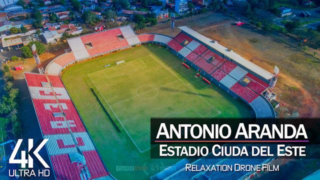 【4K】Estadio Antonio Aranda from Above | PARAGUAY 2021 | Cinematic Wolf Aerial™ Drone Film